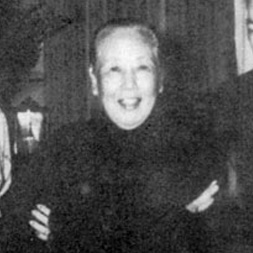Yao Zhicheng (姚冶誠, 1889-1972) Fled to Taiwan and died in Taipei.