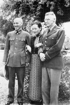 Generalissimo and Madame Chiang Kai-shek with General Stilwell in Burma ().