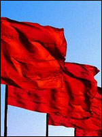 The color  and particularly the  are traditional symbols of Socialism.
