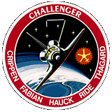 image:sts-7-patch.png