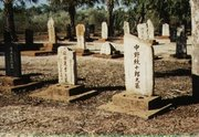 Headstones in the Japanese Cemetery