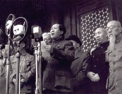Mao declared the founding of the PRC on October 1, 1949.