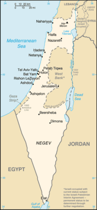 Israel, the West Bank and Gaza Strip are at the center of the Israeli-Palestinian conflict.