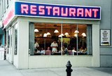 "Tom's Restaurant, a diner at 112th and Broadway in Manhattan, referred to as ""Monk's Cafe"" in the show."