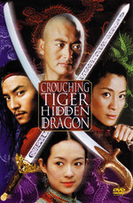 Crouching Tiger, Hidden Dragon DVD (English version)