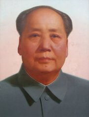 Remains of Mao's personality cult: one of the last publicly displayed portraits of Mao Zedong at the Tiananmen gate.