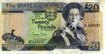 The obverse of a Jersey £20 pound note.