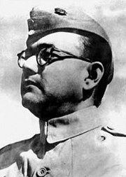 Netaji - Subhash Chandra Bose