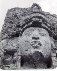 "Stela H detail, depicting King ""18 Rabbit"""