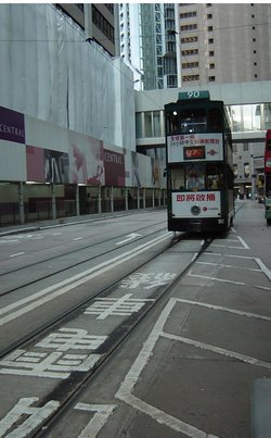 Painted on the track are the Chinese words, 電車綫,(pinyin: dian4 che1 cin3) which in English stands for tramway lane