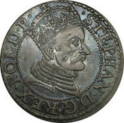 Commonwealth  minted during the reign of King