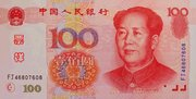 100 Renminbi Yuan issued in 1999