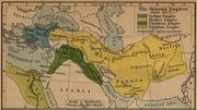 Median Empire